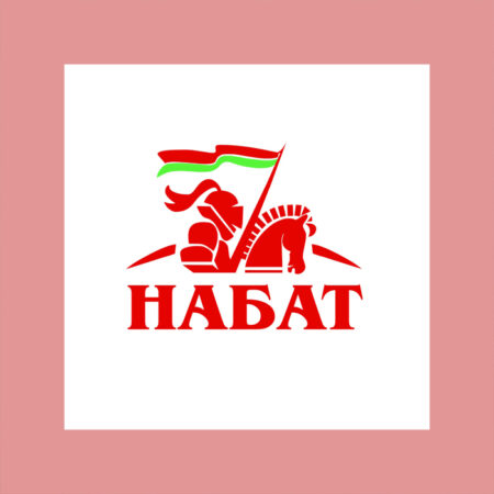 Логотип для Набат