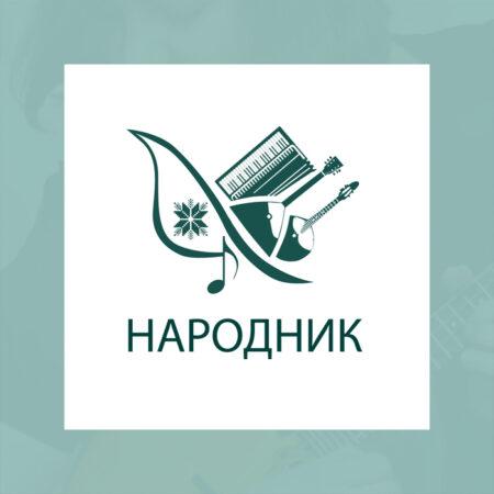 Логотип музыкального конкурса «народник»