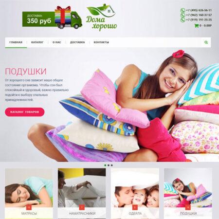 Веб-магазин текстиля