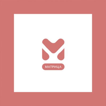 Обновленный логотип для ТЦ «Матрица»