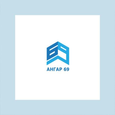 Логотип для компании Ангар 69
