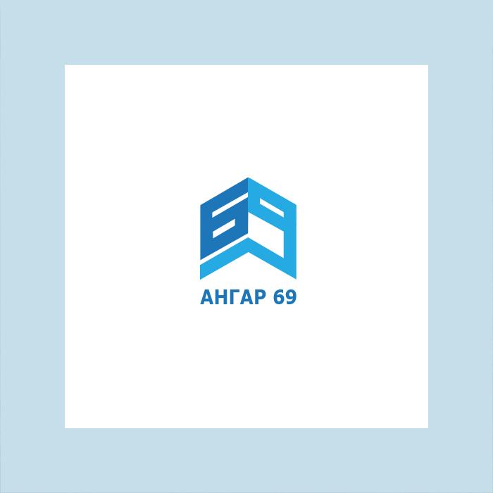Ангар 69