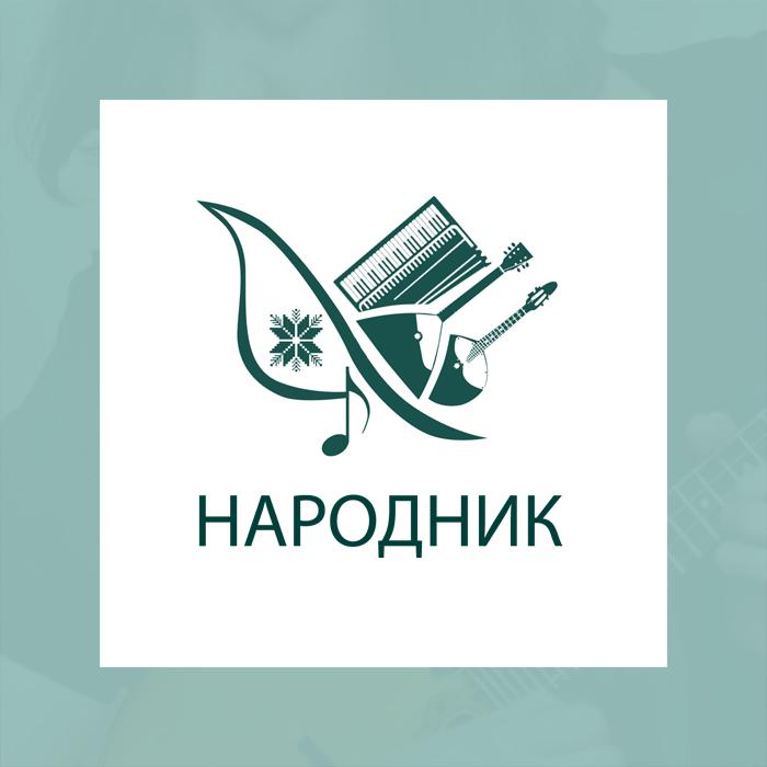 """Логотип музыкального конкурса """"народник"""""""