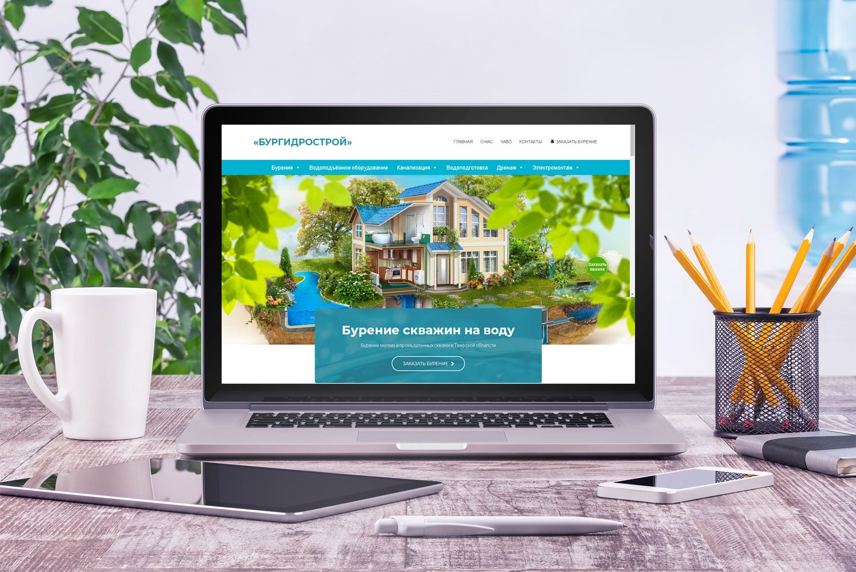 Сайт «Бургидрострой»